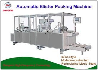 Automatic Blister Packaging Machines , High Speed Blister Packing Machine
